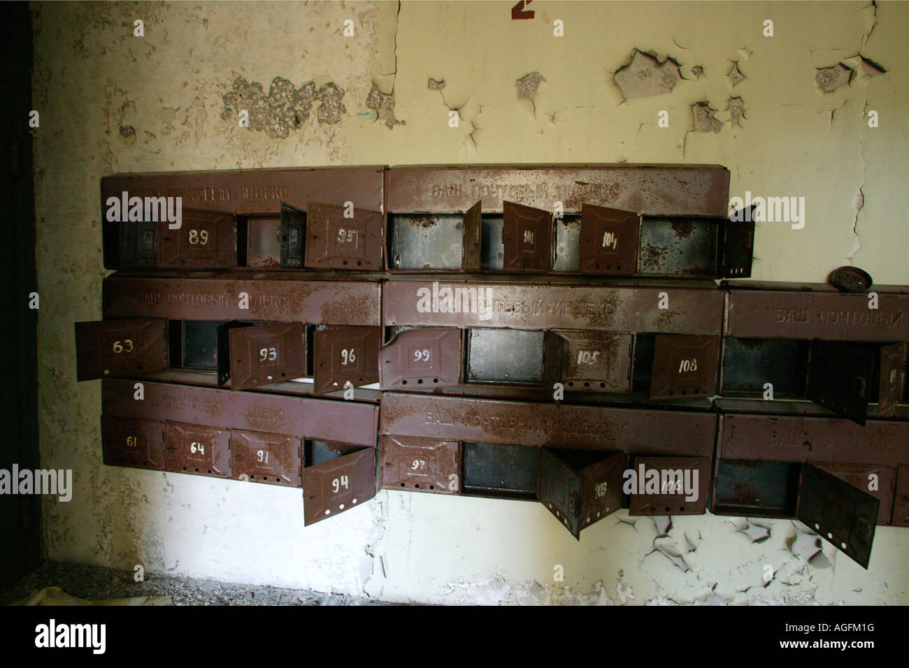 Abandoned apartment buildings Prypiat Chernobyl exclsion zone Ukraine - Stock Image