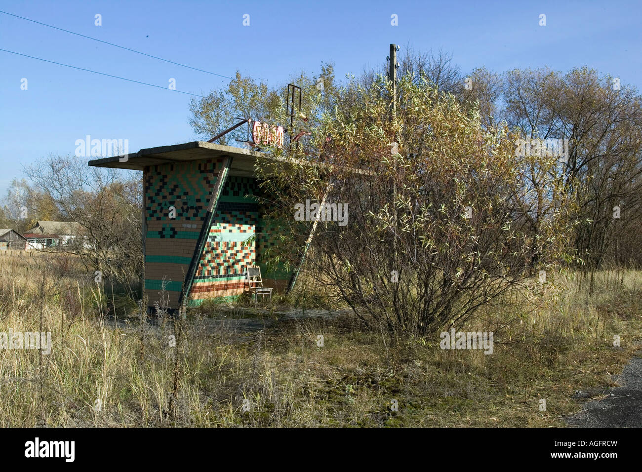 Chernobyl exclusion zone - Stock Image