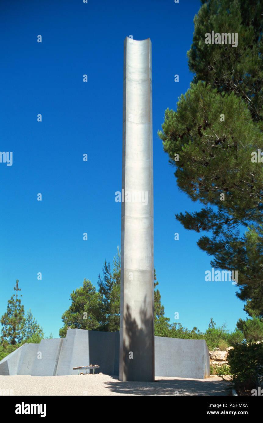 Israel Jerusalem Yad Vashem Pillar of Heroism Stock Photo