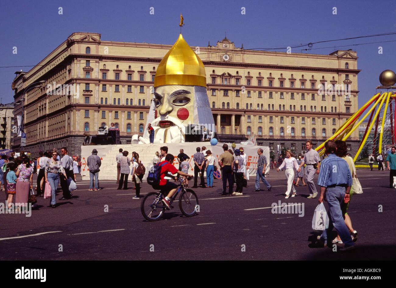 The FSB former KGB headquarters on Dzerzhinskaya Square Moscow Russia - Stock Image