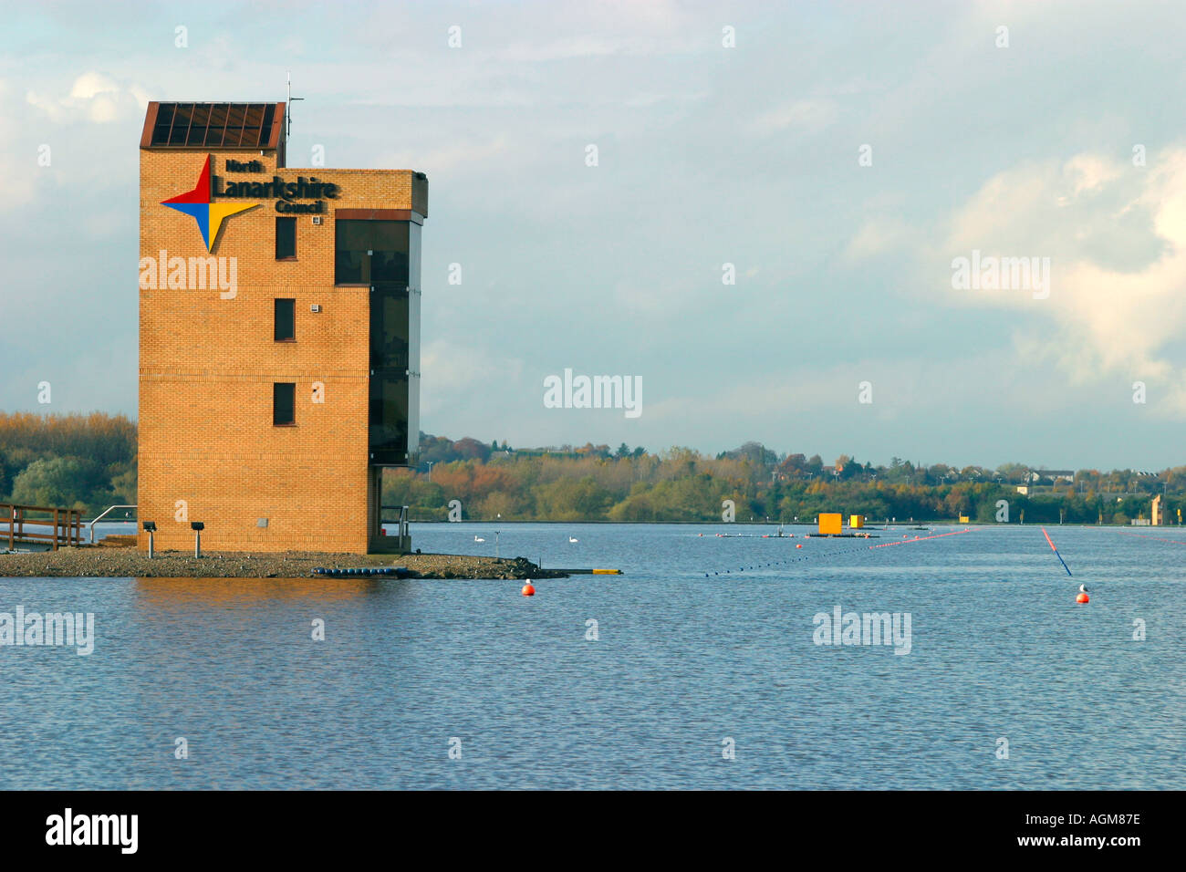National Rowing Centre Strathclyde Park Motherwell Scotland Stock Photo