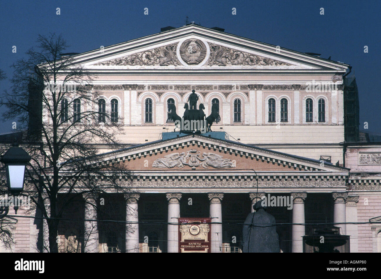The Bolshoi Theatre in Moscow home of the Bolshoi Ballet - Stock Image