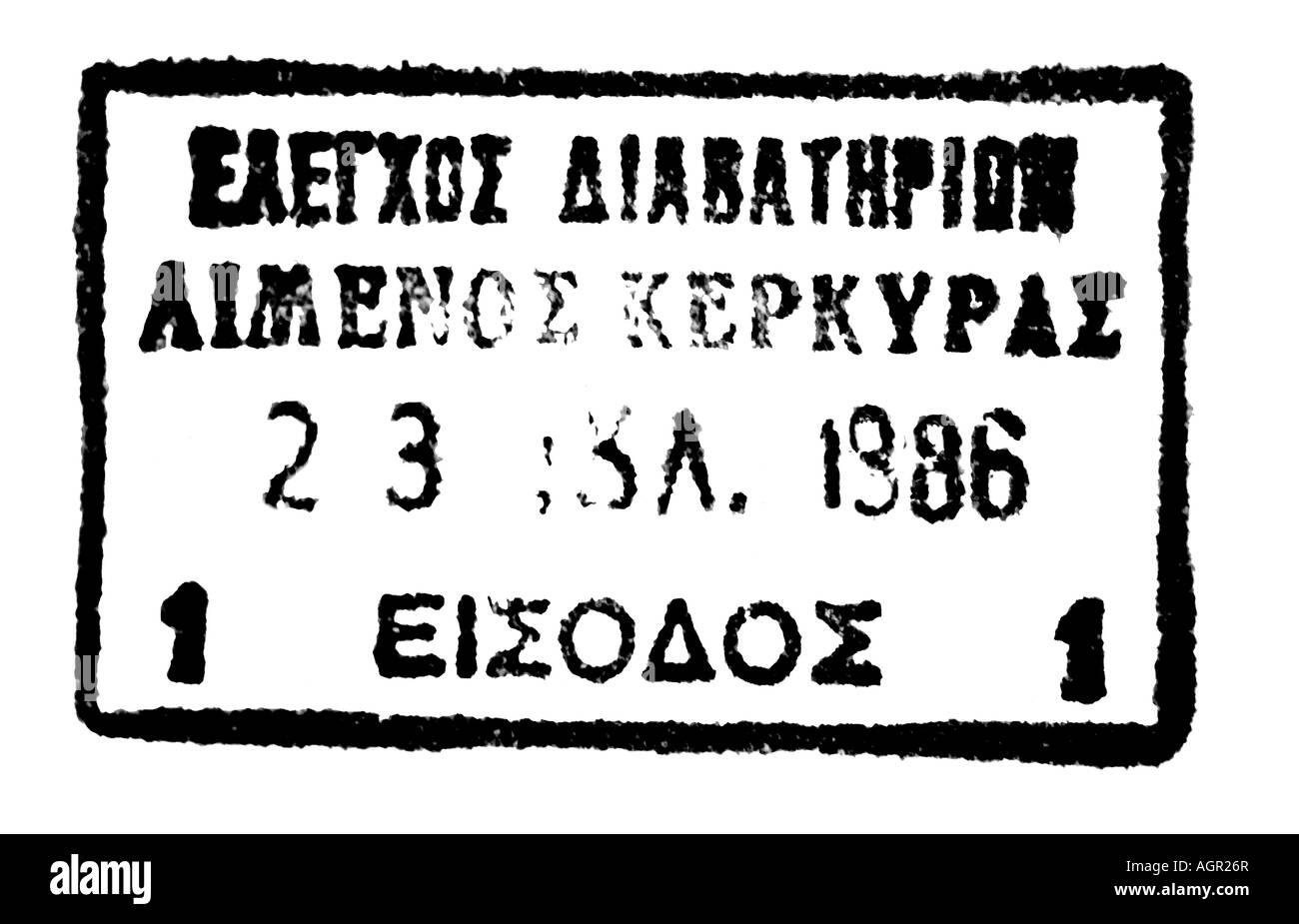 Greek Passport Visa Entry Stamp - Corfu - Stock Image