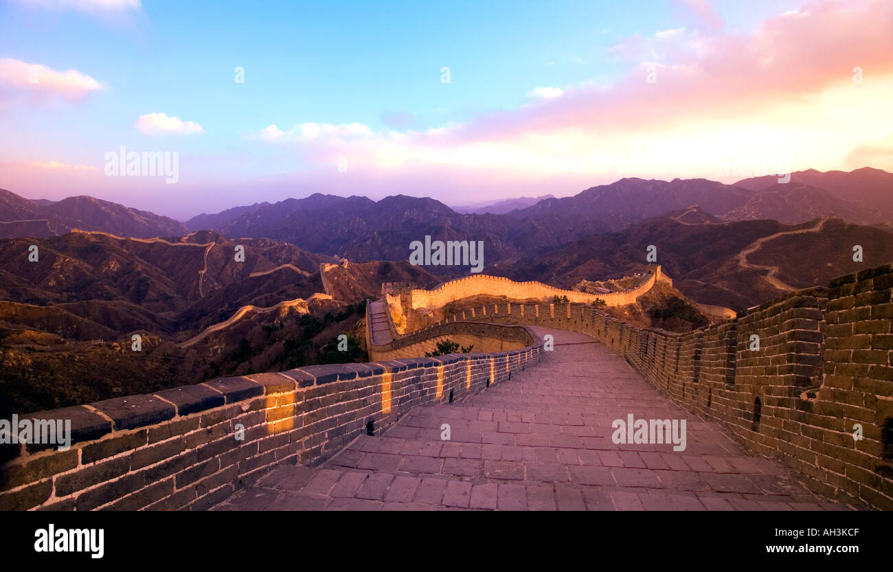 The Great wall of China at badaling Near Beijing - Stock Image