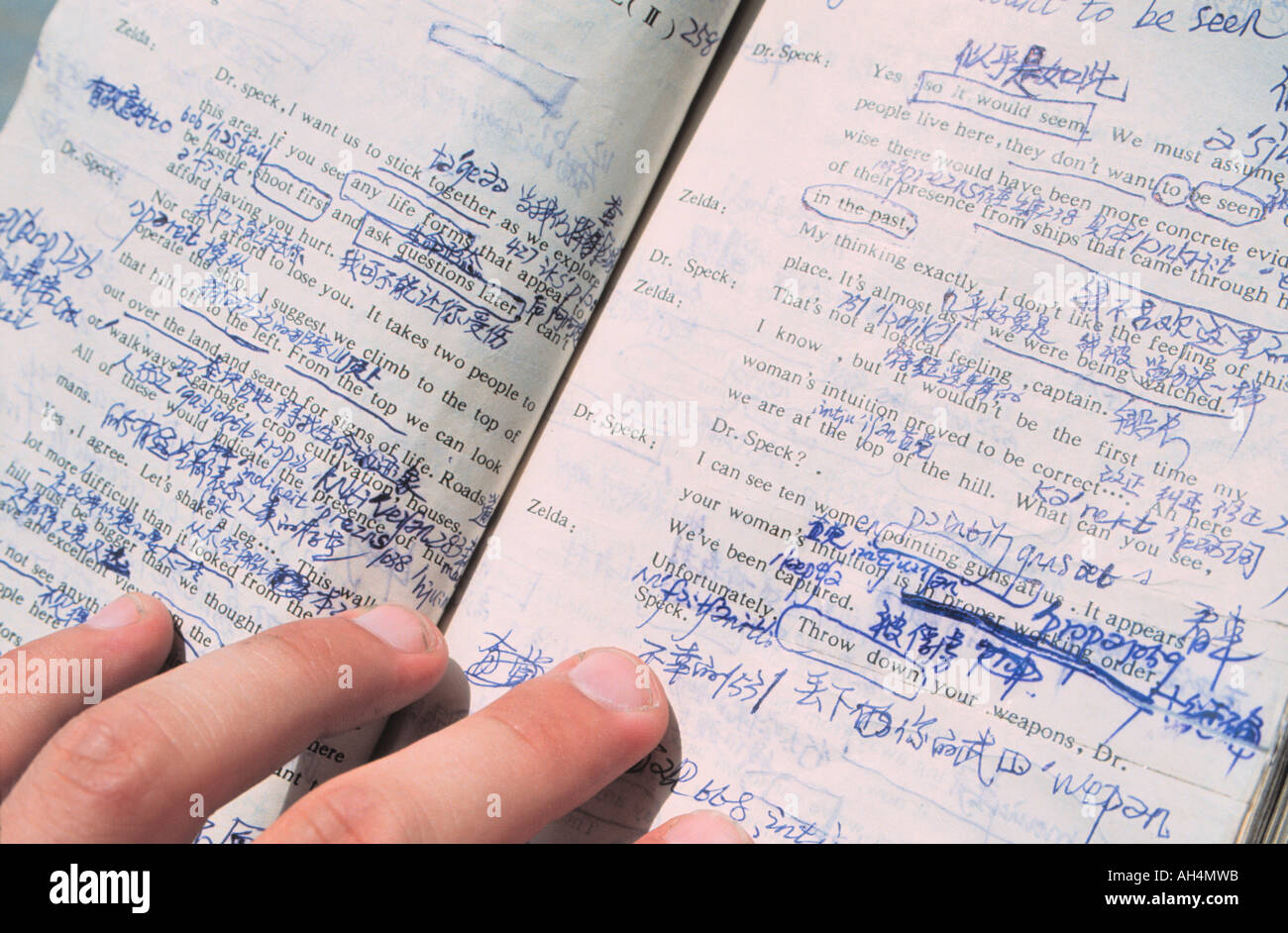 english school book with handwritten translation to chinese, China - Stock Image