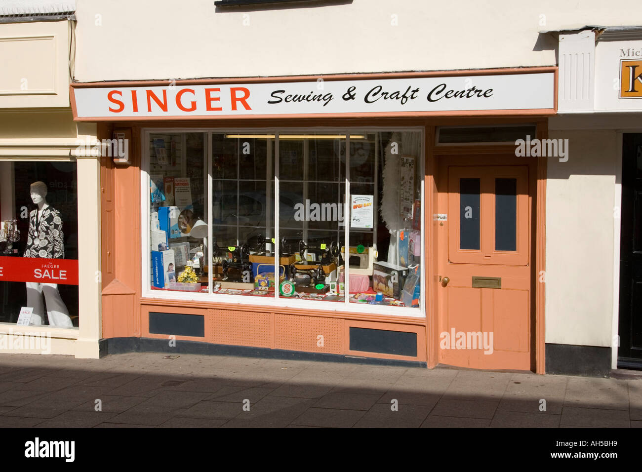 Sewing Shop Near Me