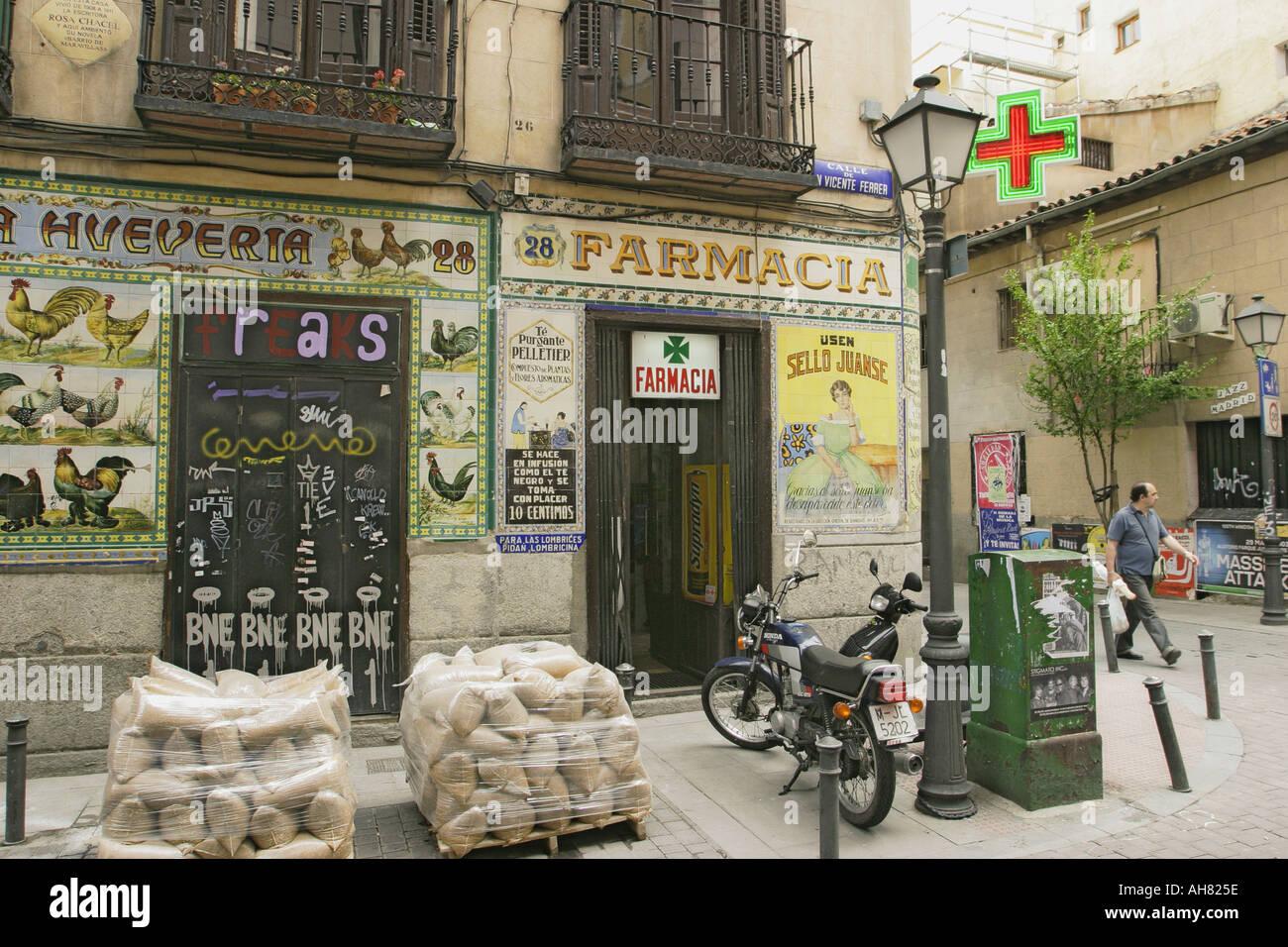 Madrid Spain Tiled shop fronts - Stock Image