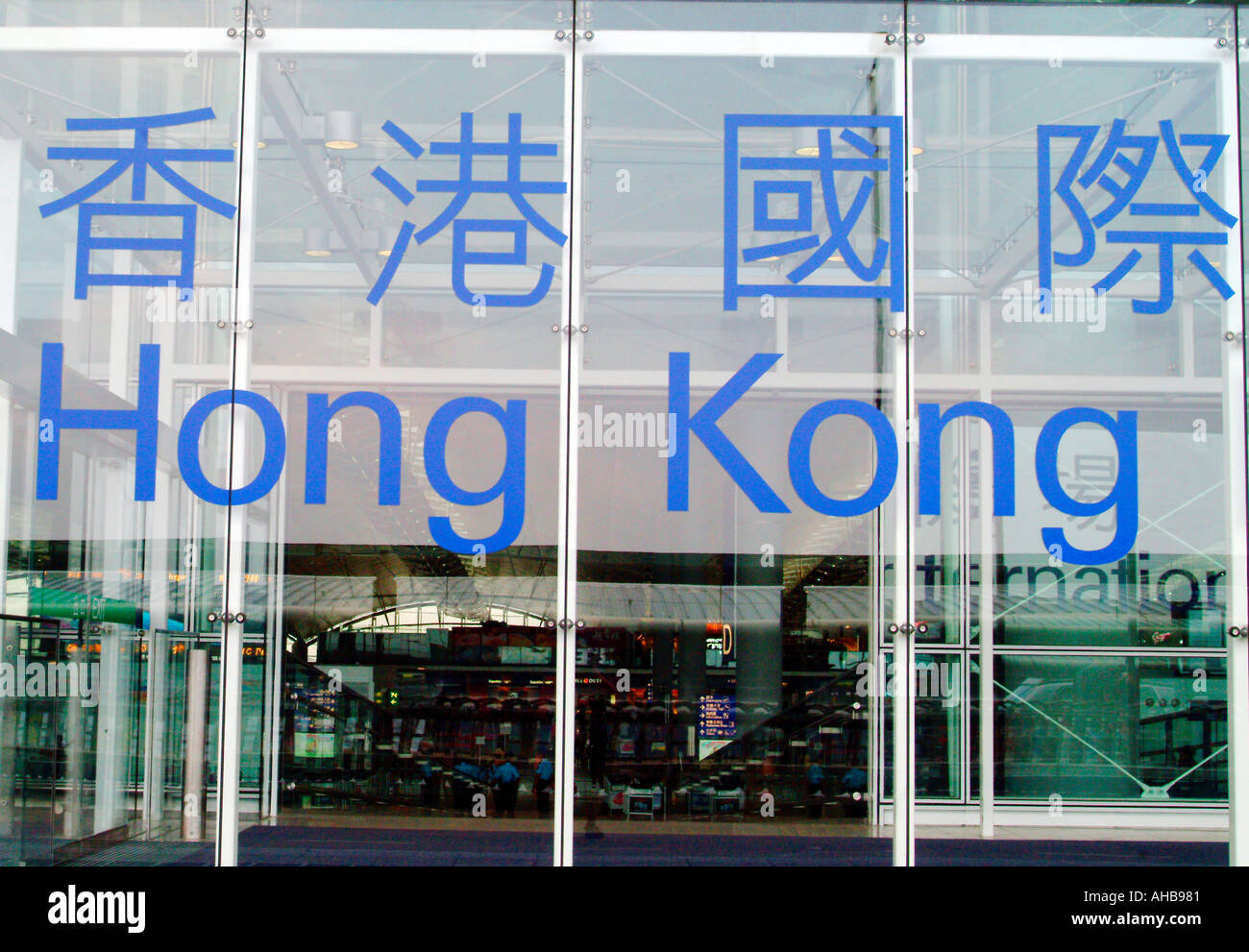 hong kong, sign, airport, hong kong, - Stock Image