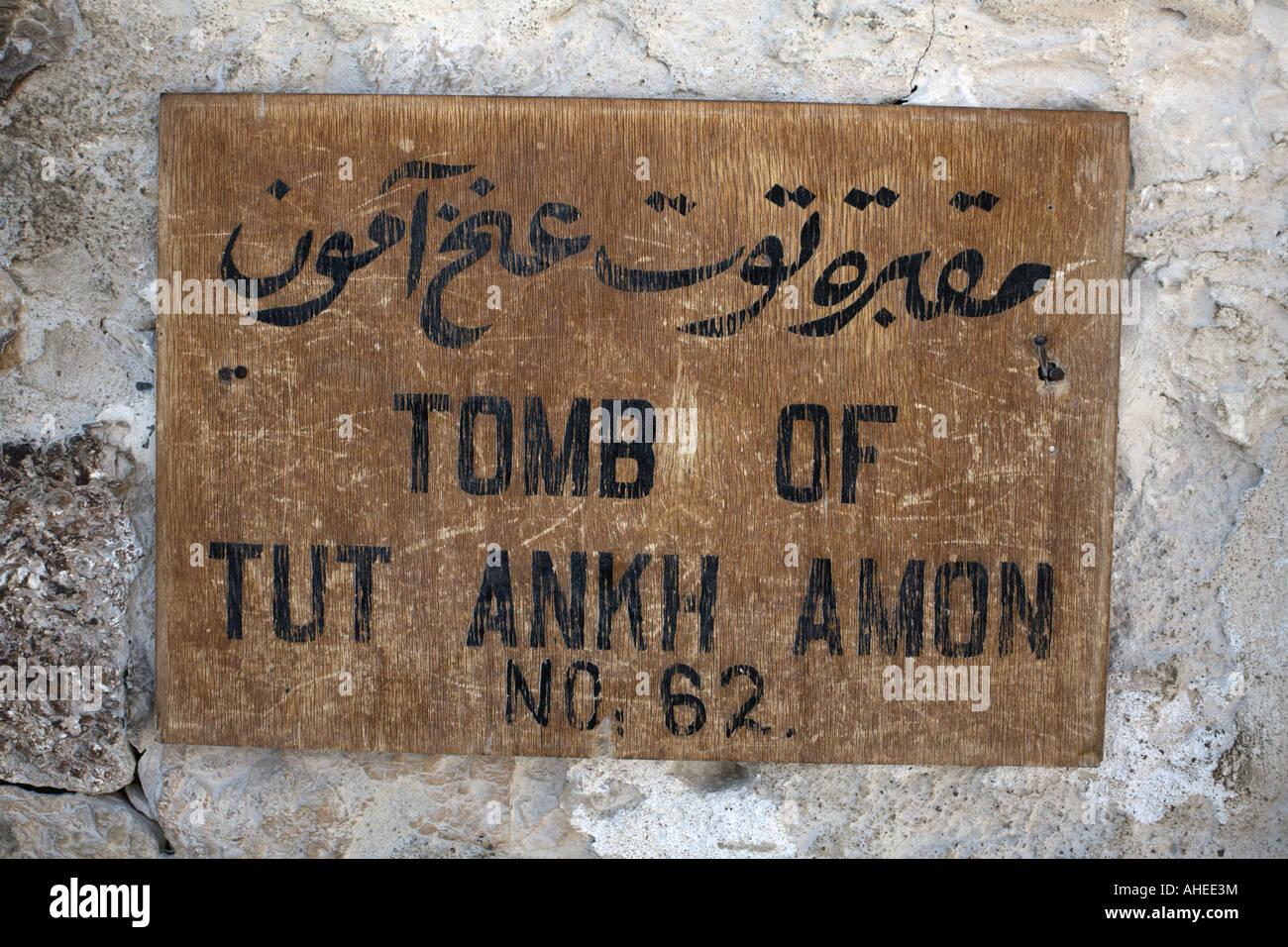 The tomb of Tutankhamun - Stock Image