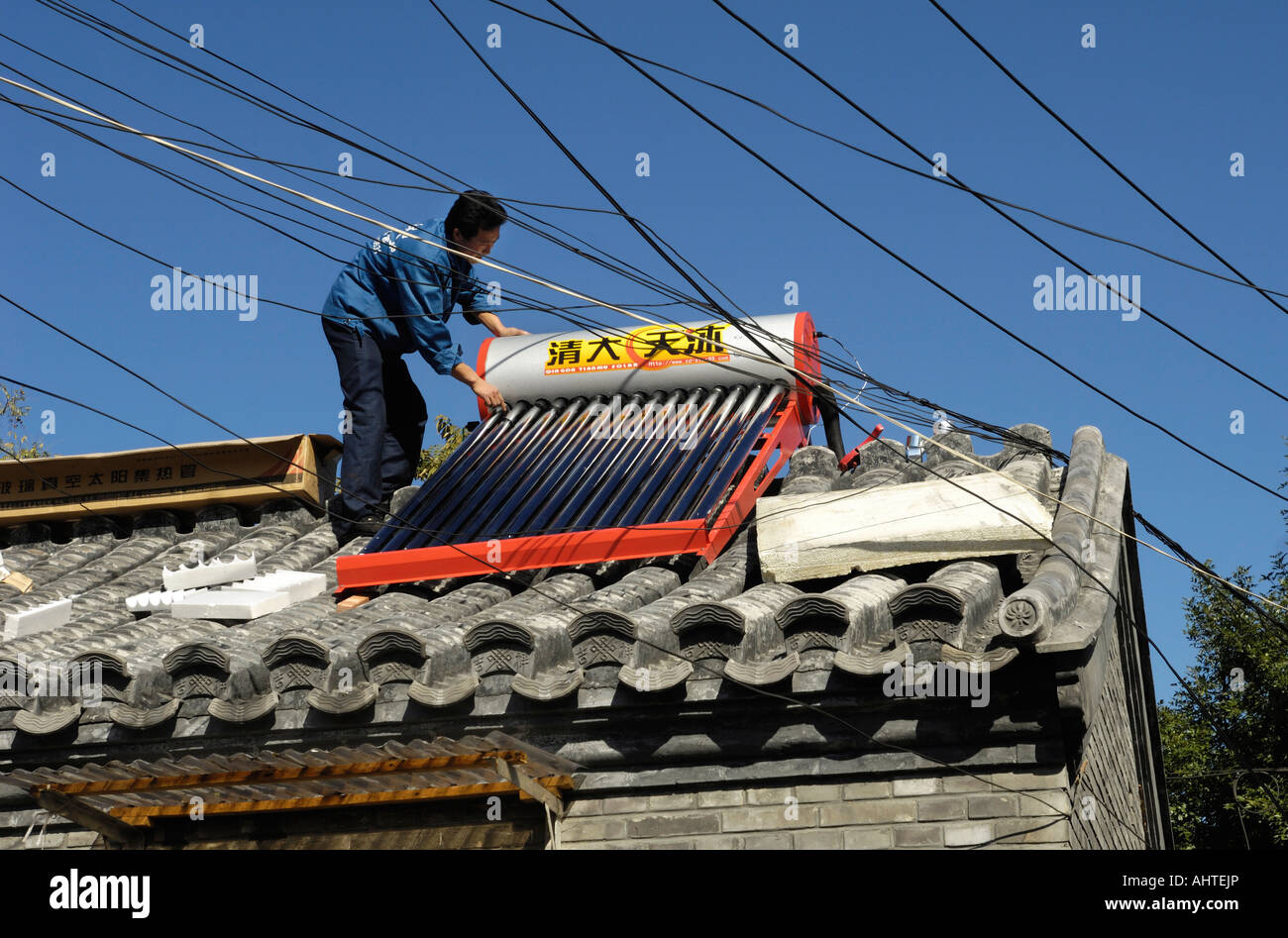 Hot Water Heater Stock Photos & Hot Water Heater Stock Images - Alamy