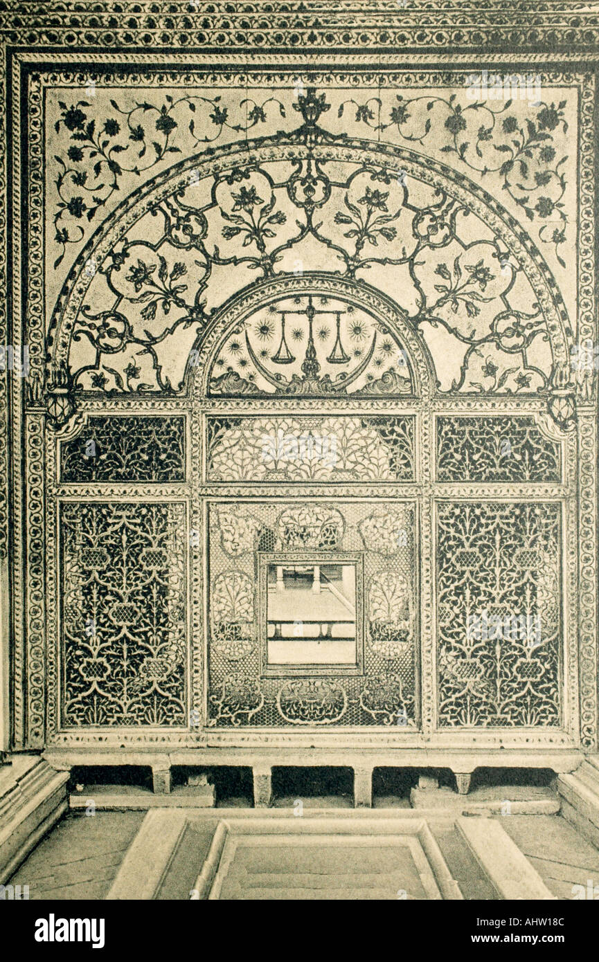 AAD 91699 Old print of Scale of Justice inside Red Fort Delhi INDIA - Stock Image