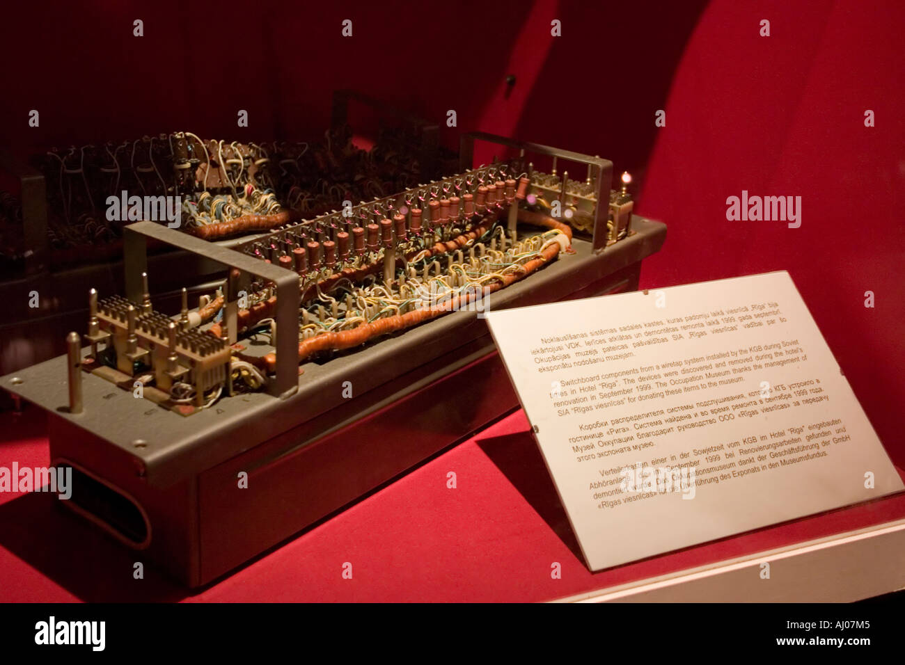 KGB wiretap system at Occupation Museum, Riga, Latvia, EU - Stock Image
