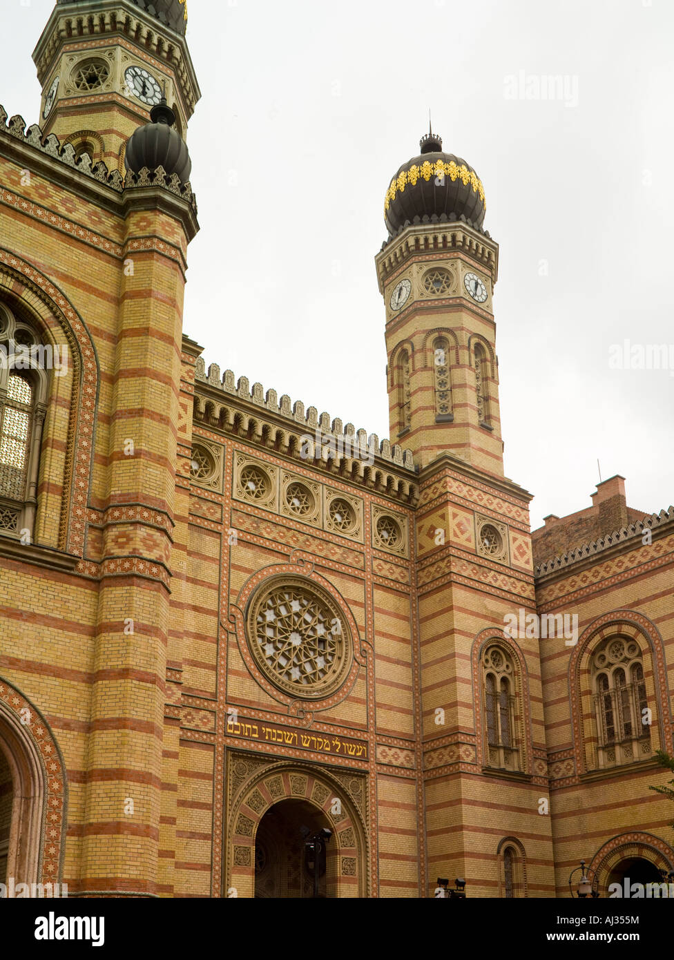 Dohany St Synagogue, Budapest, Hungary Stock Photo: 14606095