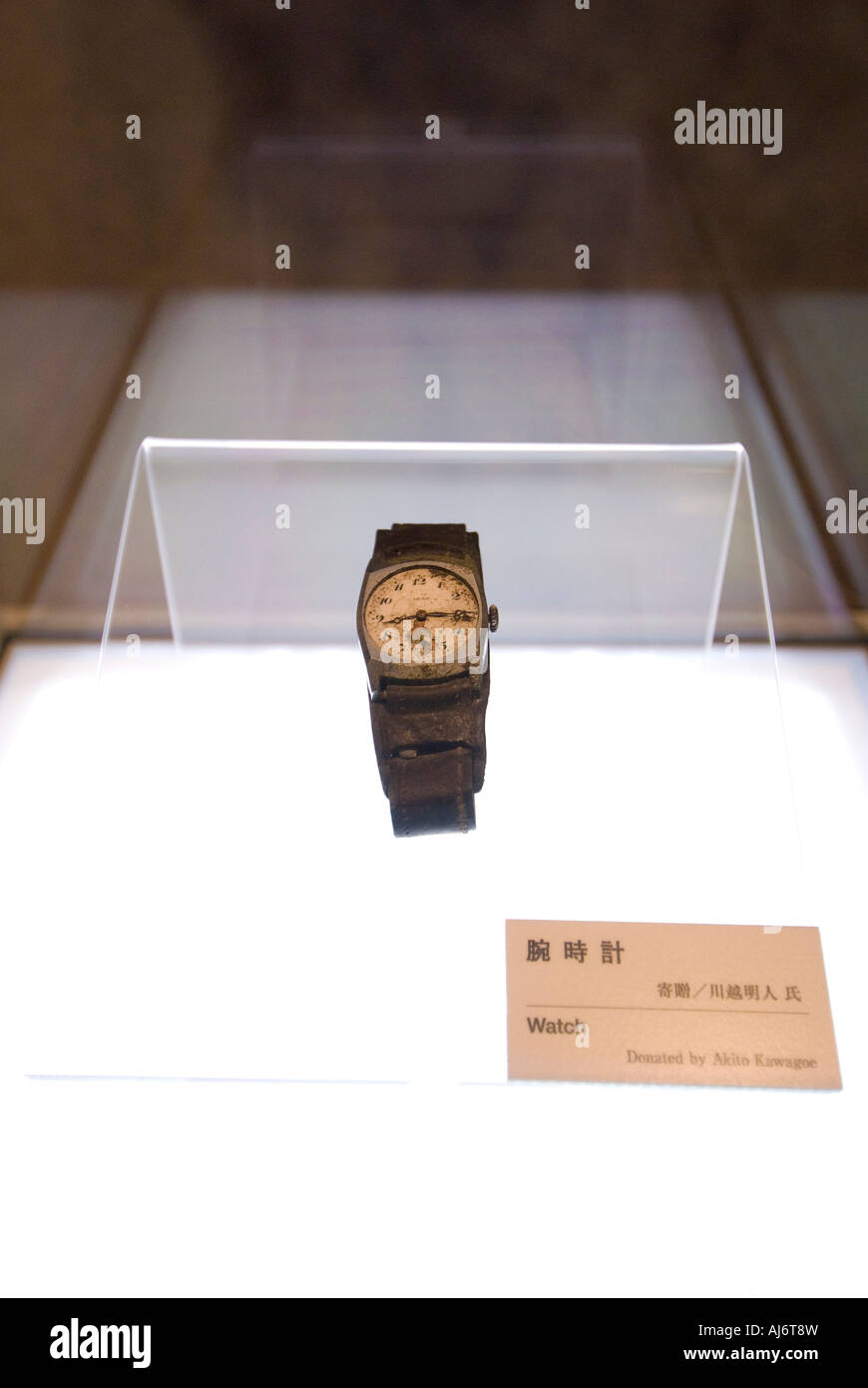 Watch stopped at 8:15 from Nuclear Bomb attack on Hiroshima - Stock Image
