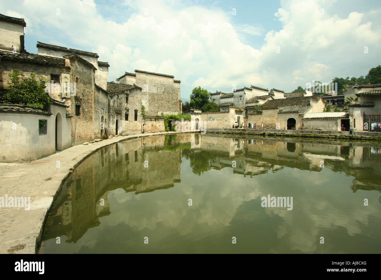 Feng Shui Village feng shui village stock photos & feng shui village stock images - alamy