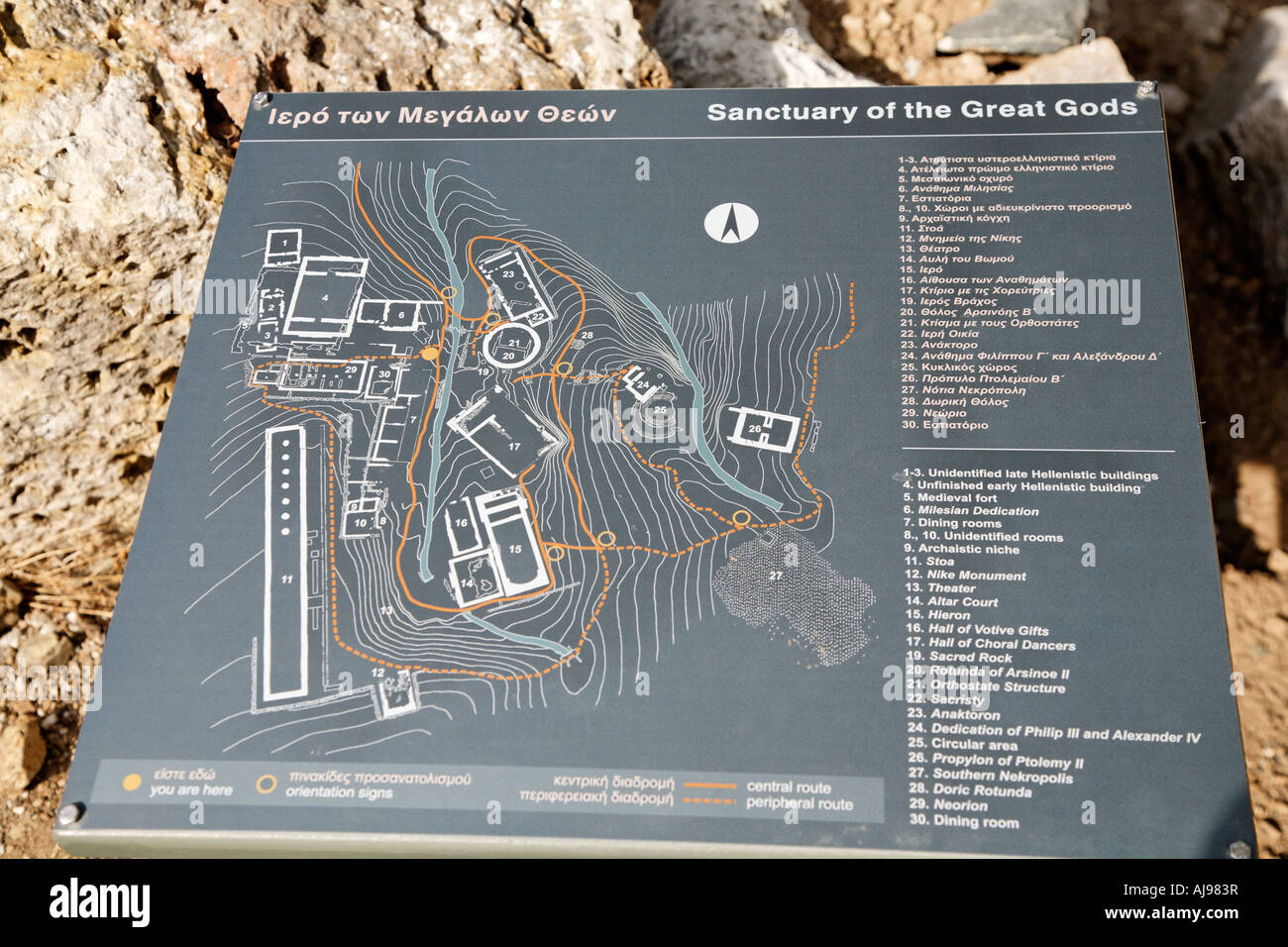 Map Of The Site Of The Great Gods Samothraki Greek Islands Greece