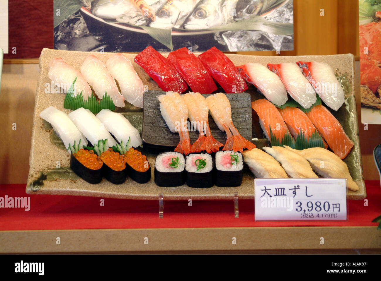 Plastic food replicas in a restaurant window Kyoto Japan - Stock Image