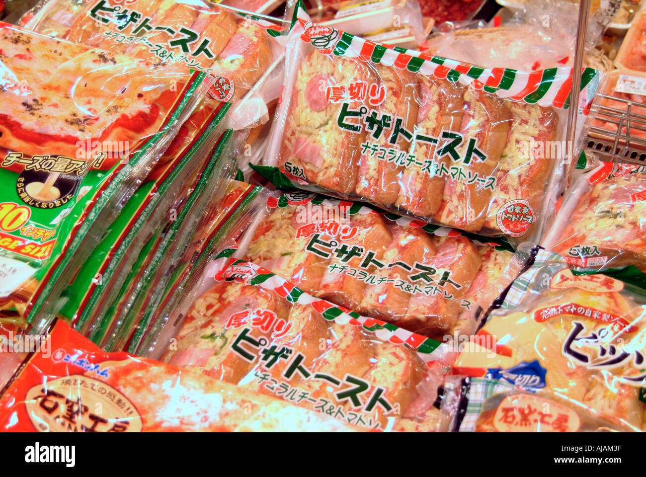 Pizza toast and pizzas in a supermarket Kyoto Japan - Stock Image