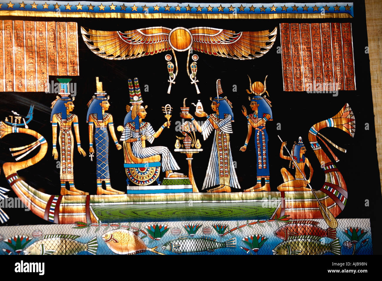 Beautiful example of papyrus paper painting art in gallery Cairo Egypt Africa - Stock Image