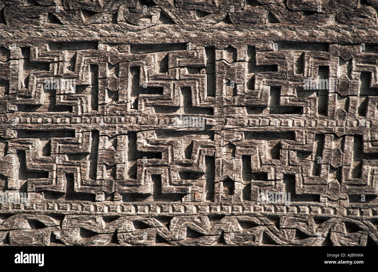 Altit Fort Karimabad Hunza Valley Karakoram Highway en route to China Carved lintel above doorway PAKISTAN - Stock Image