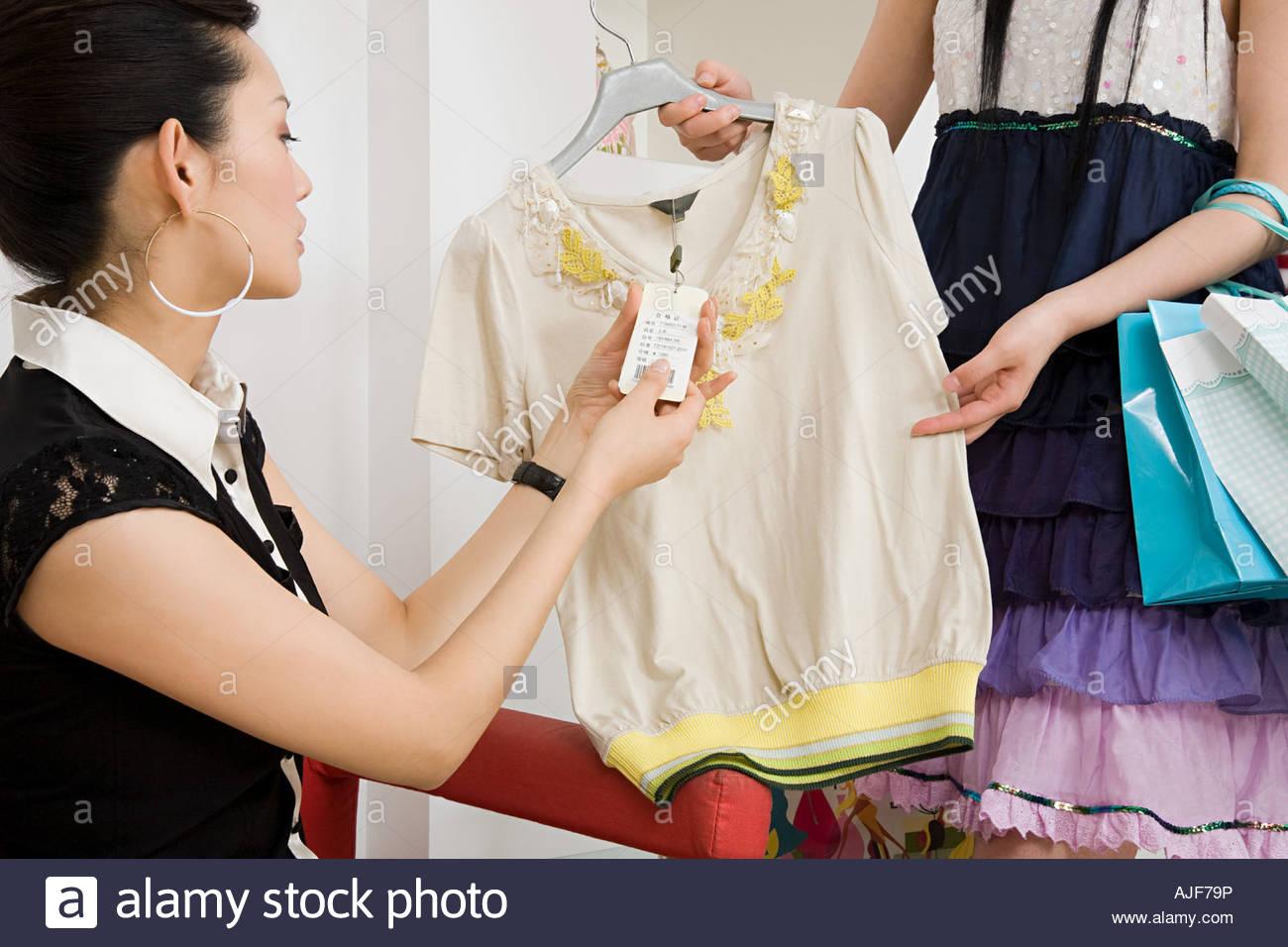 3dfe3ea8f Ladies Clothes Shop Interior Stock Photos & Ladies Clothes Shop ...