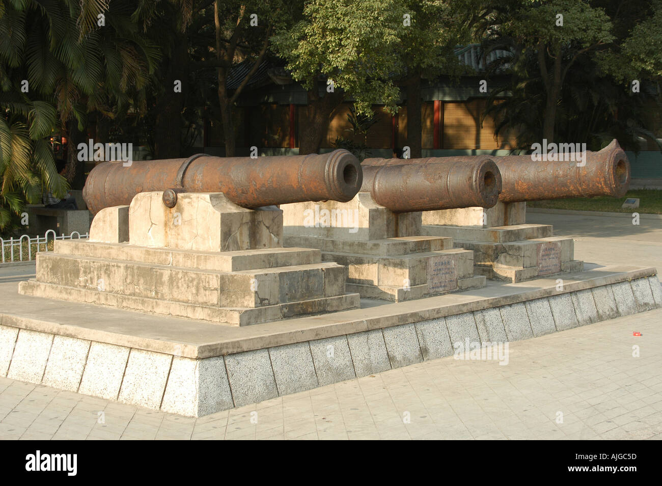 cannons at opium museum china - Stock Image