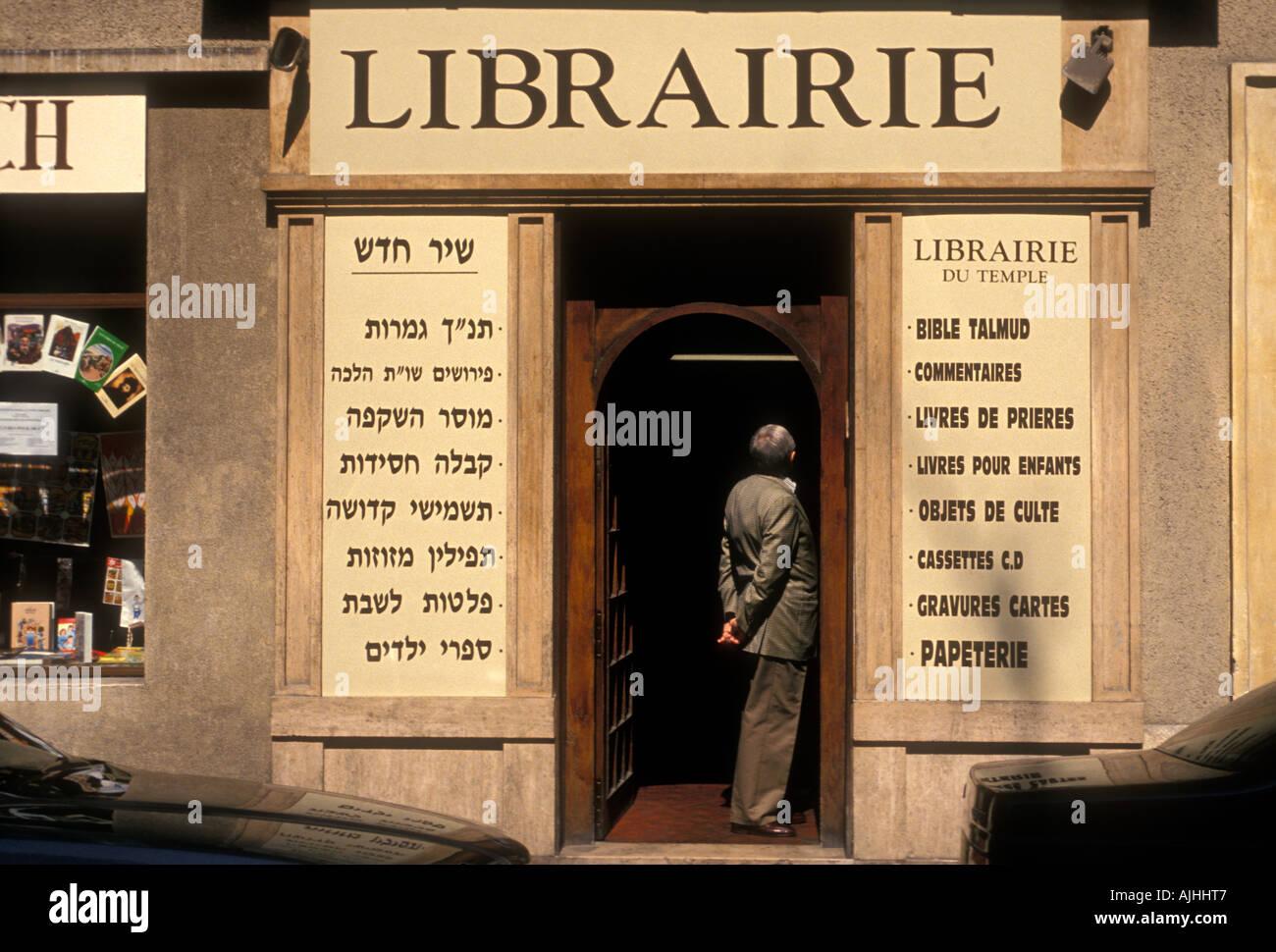 Jewish man, bookstore, bookshop, bookseller, book dealer, new and used books, Rue Vieille du Temple ,Marais district, Stock Photo