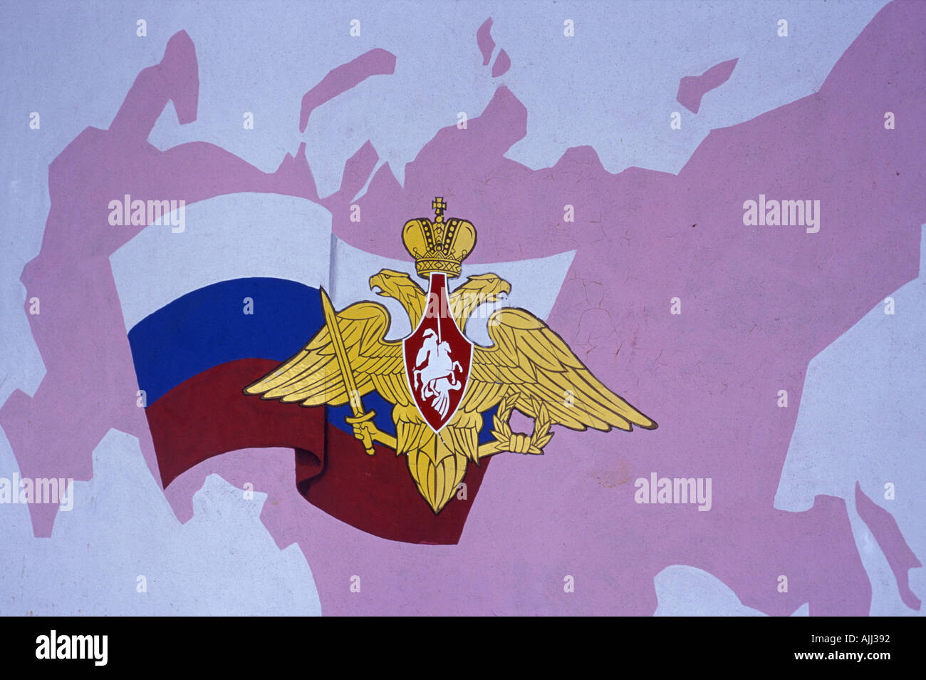 The 2 Headed Eagle And A Map Of Russia Outside Military Draft Office In Southern Russian City Pyatigorsk