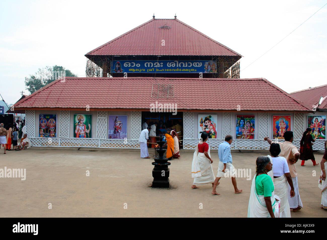 The temple of Lord Shiva in Aluva, Kerala, India - Stock Image