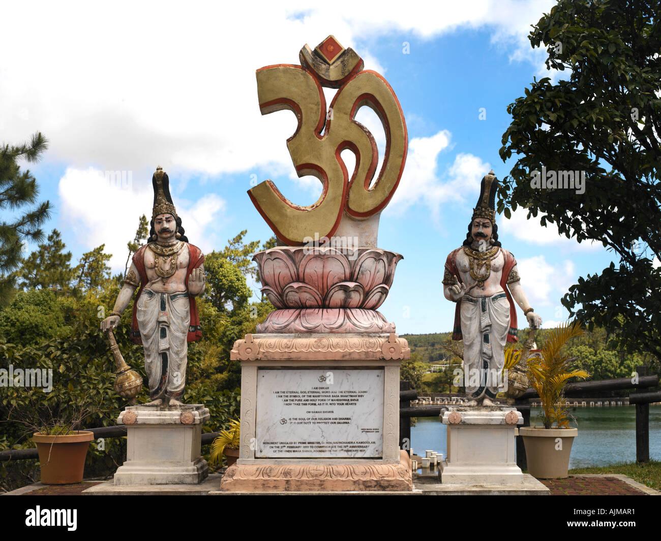 Grand Bassin Mauritius Om Symbol - Stock Image