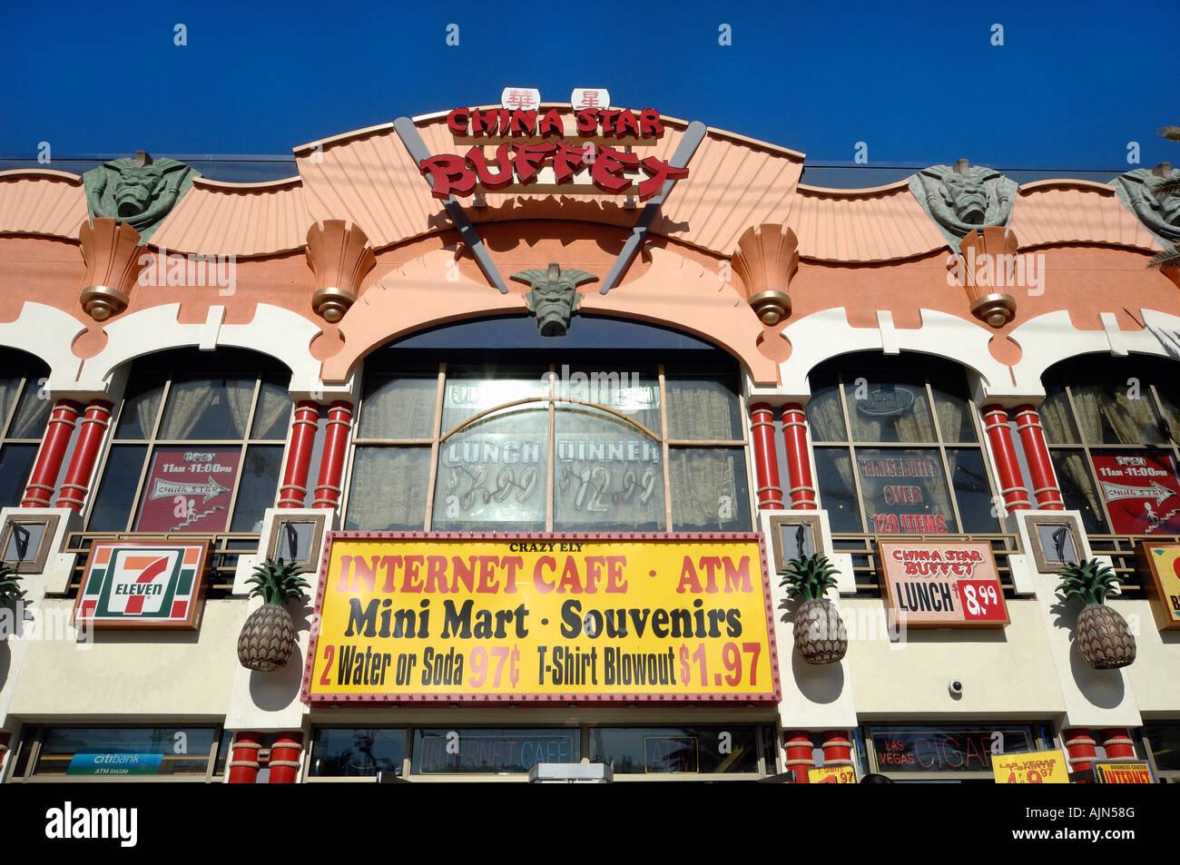 China Star Buffet Mini Mart Internet Cafe Las Vegas Strip Nevada Usa