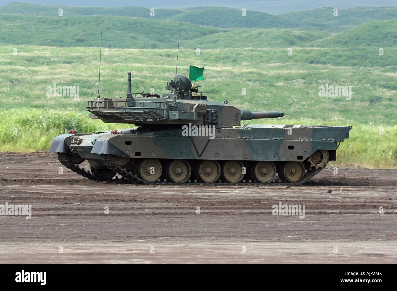 e6d57db4faad Mitsubishi Type 90 Main Battle Tank of the Japan Ground Self Defence Force