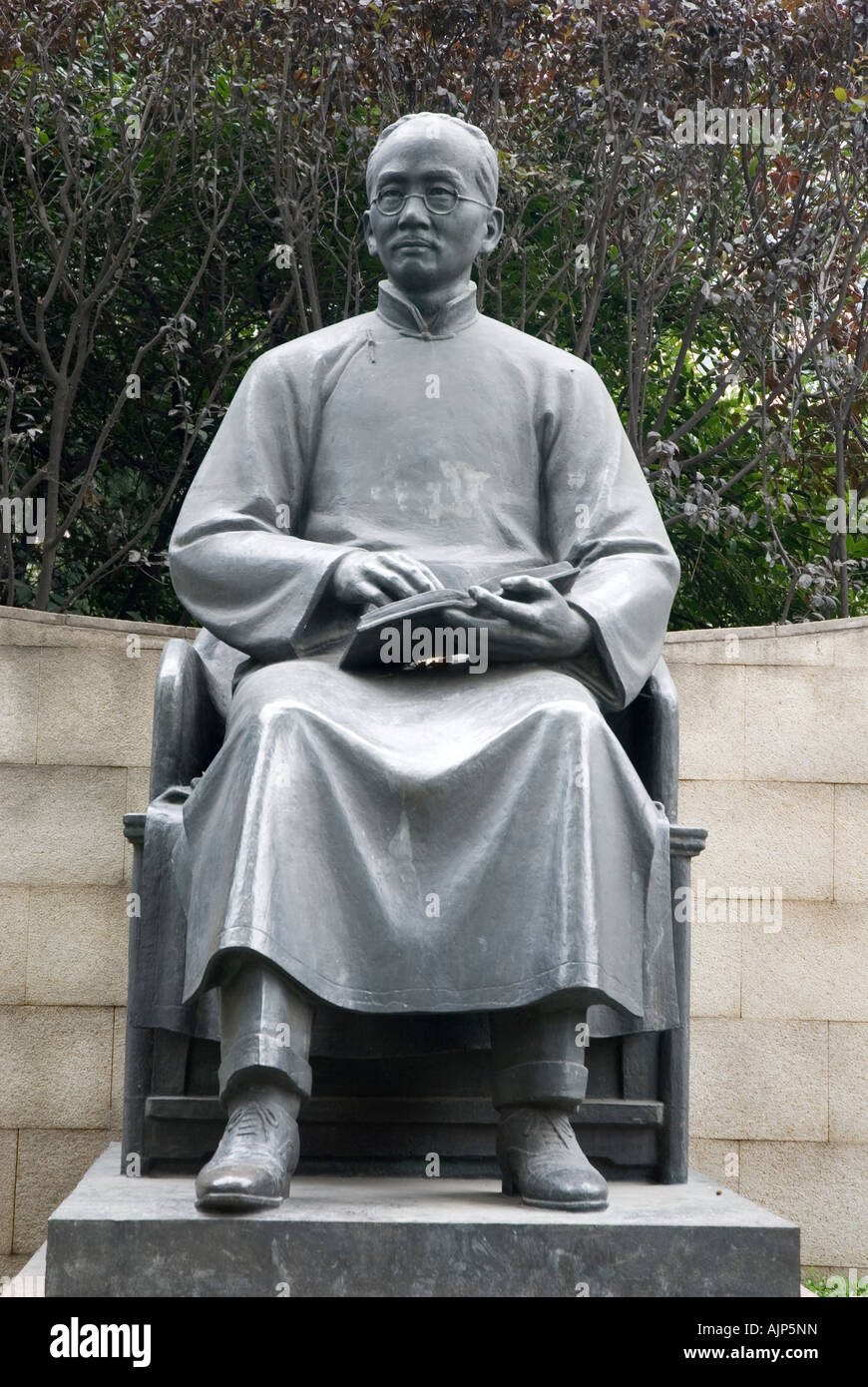 Statue of Cai Yuanpei 1868 1940 in Jing An Park Shanghai - Stock Image