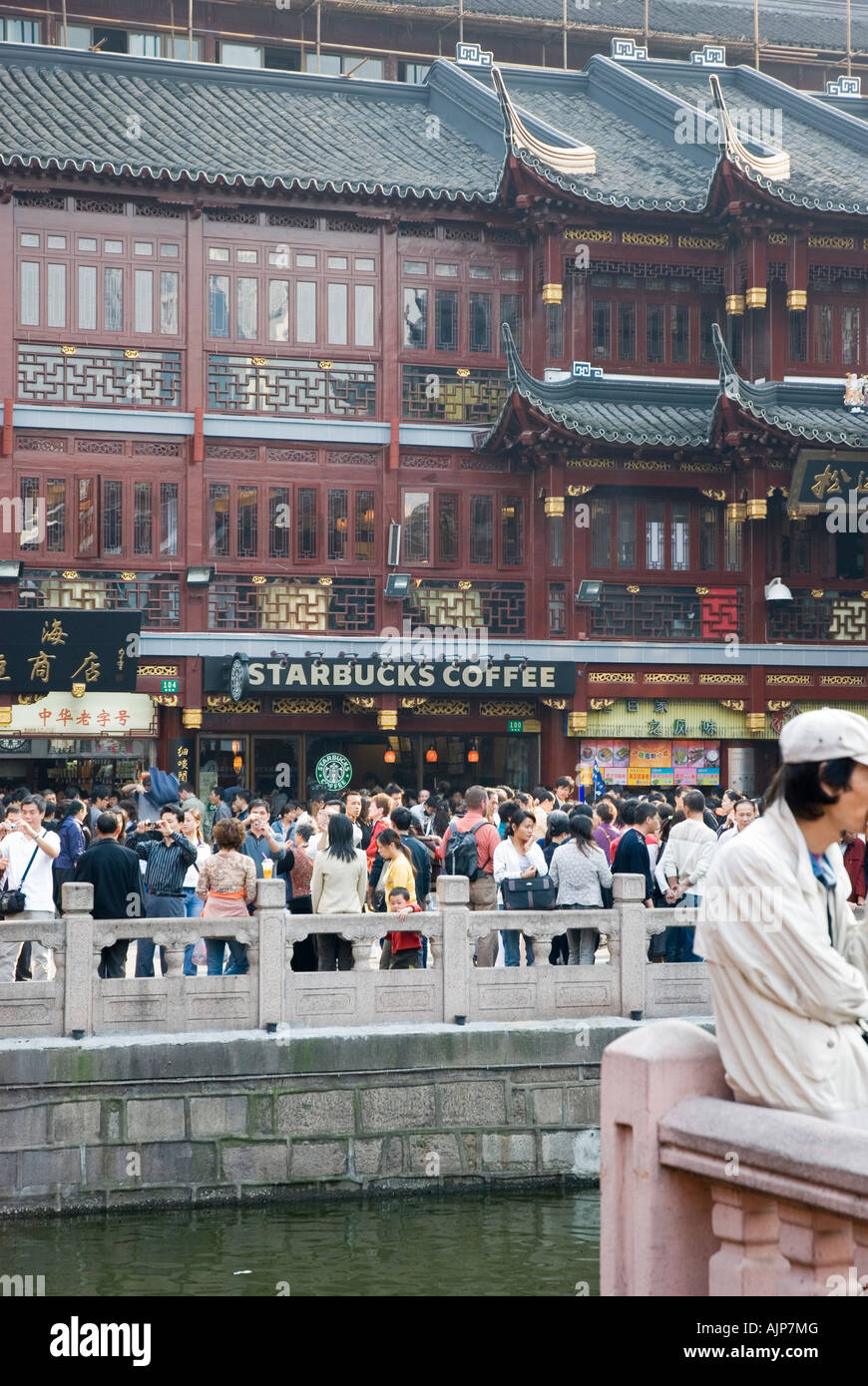 Starbucks Yu Garden Shanghai Stock Photo 14785695 Alamy