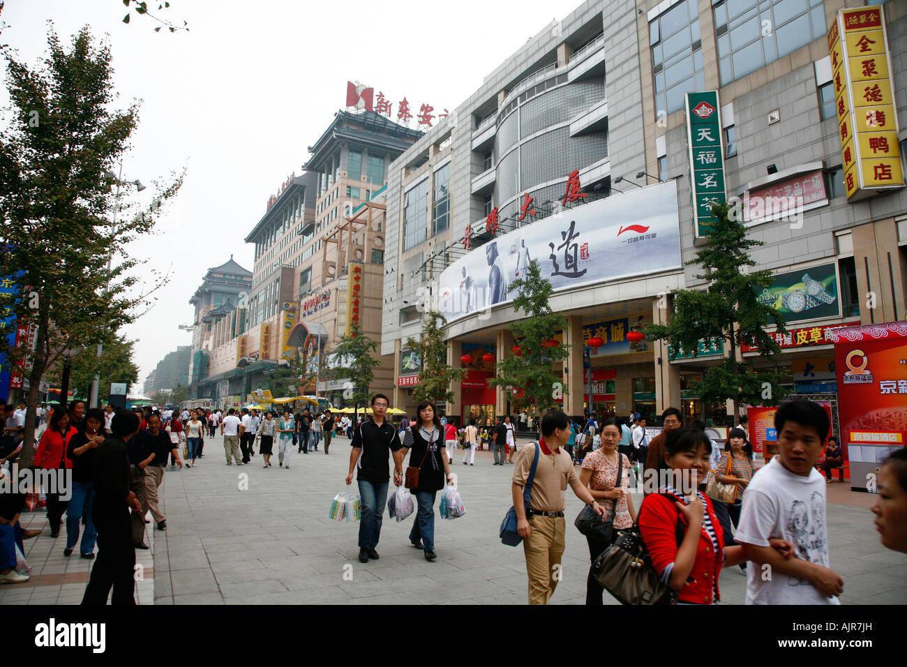 Wangfujing Dajie beijing main shopping street Beijing China - Stock Image