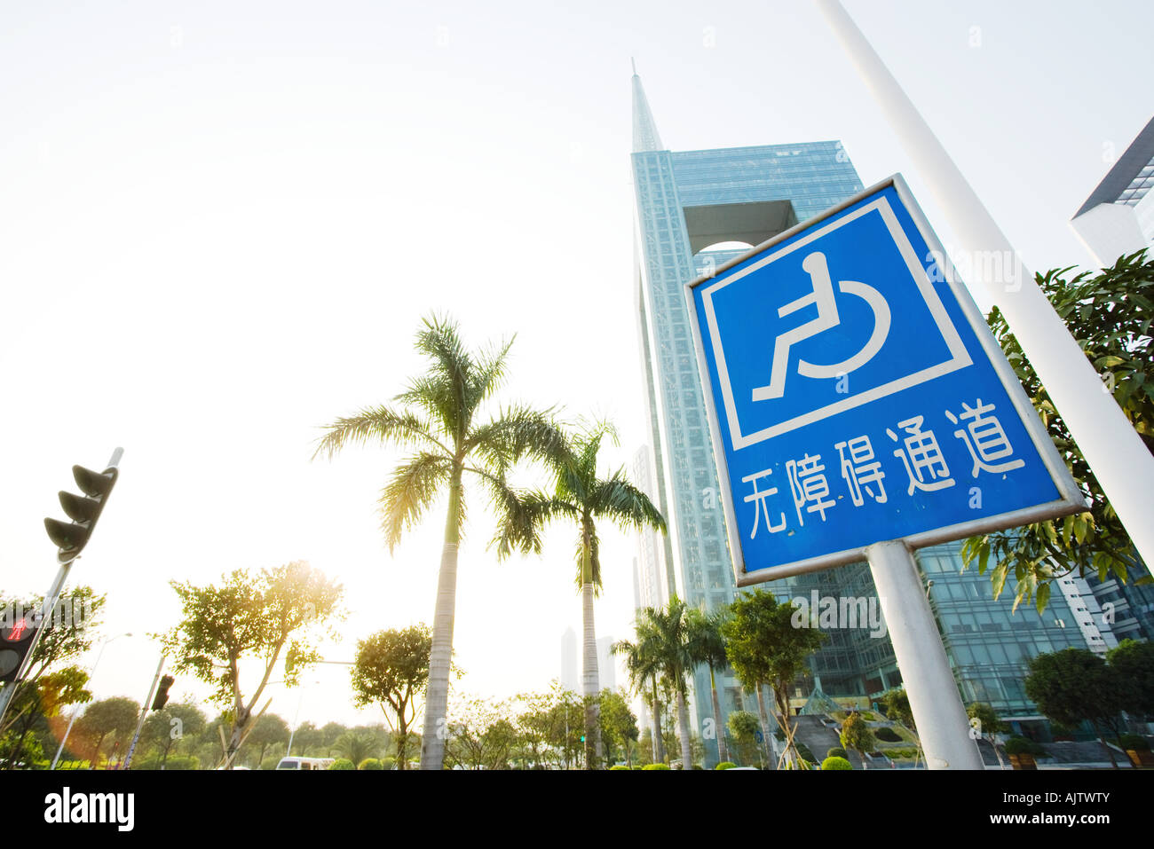 China, handicapped parking sign, low angle view - Stock Image