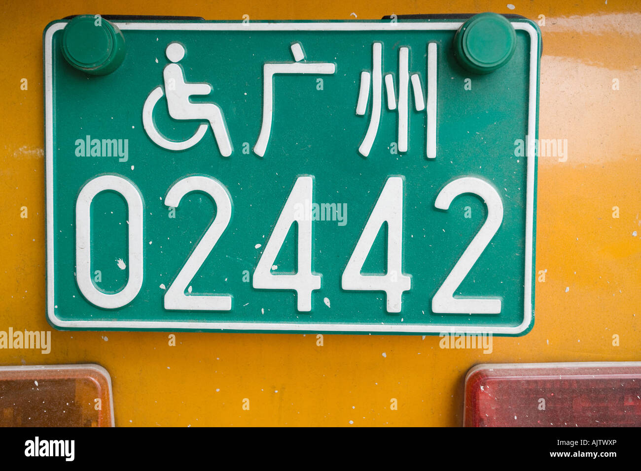 Chinese handicapped license plate - Stock Image
