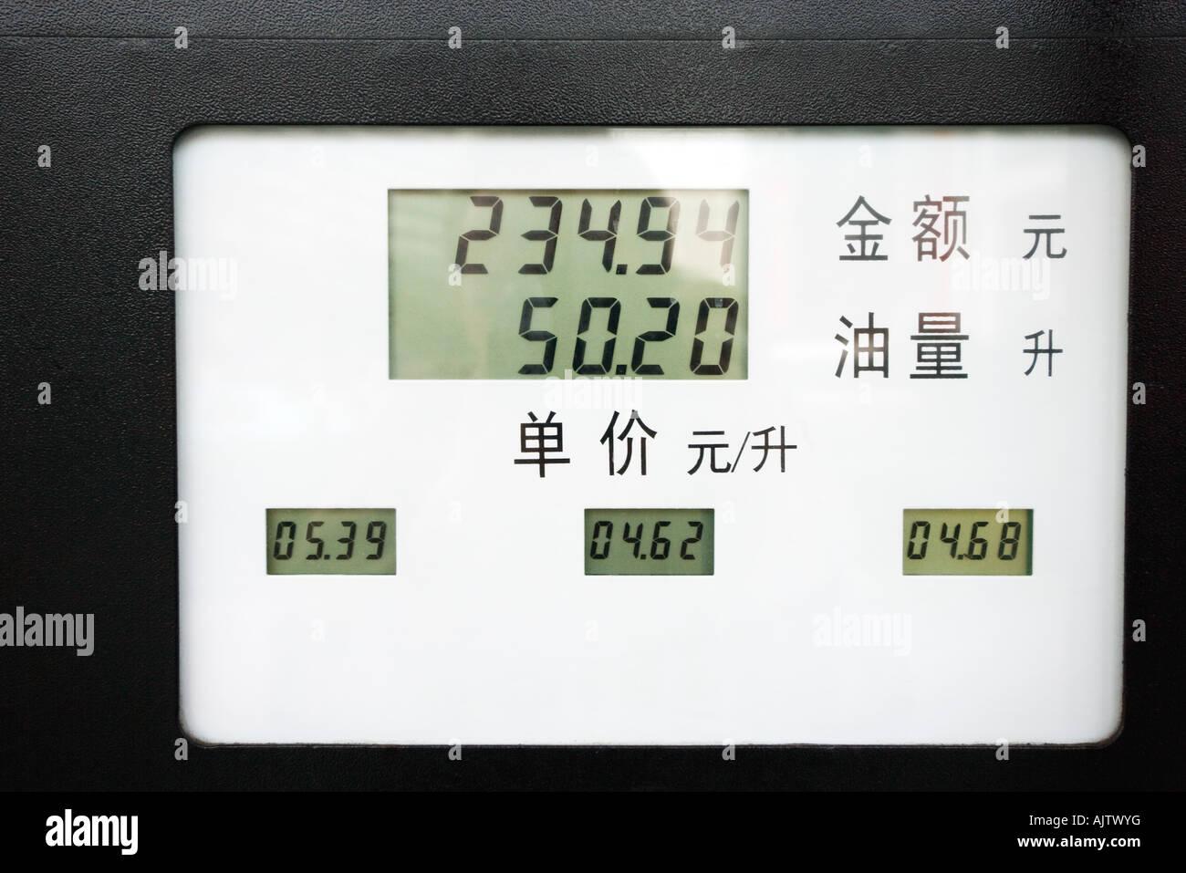 Digital display on Chinese gas pump - Stock Image