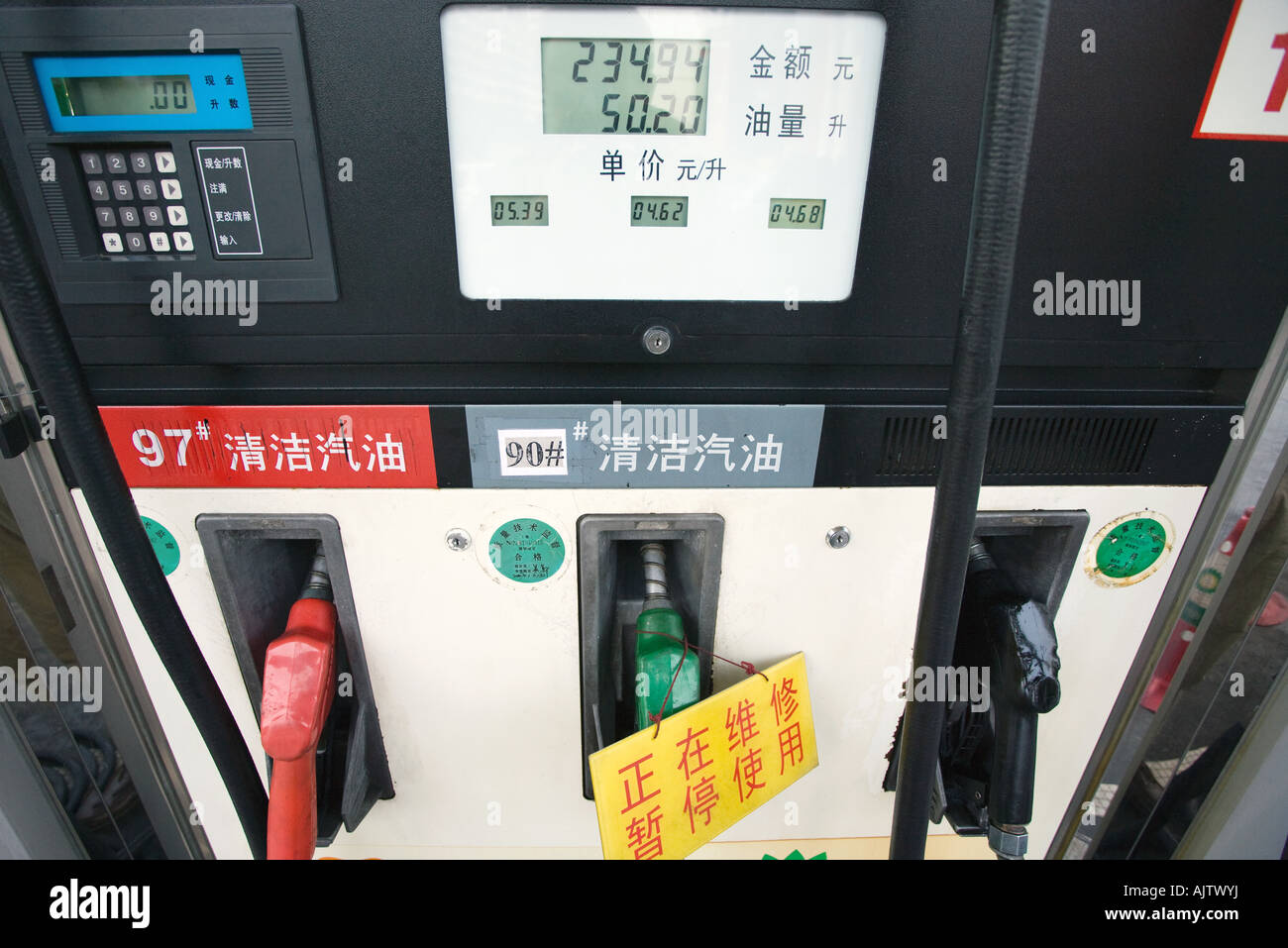Chinese gas pump - Stock Image