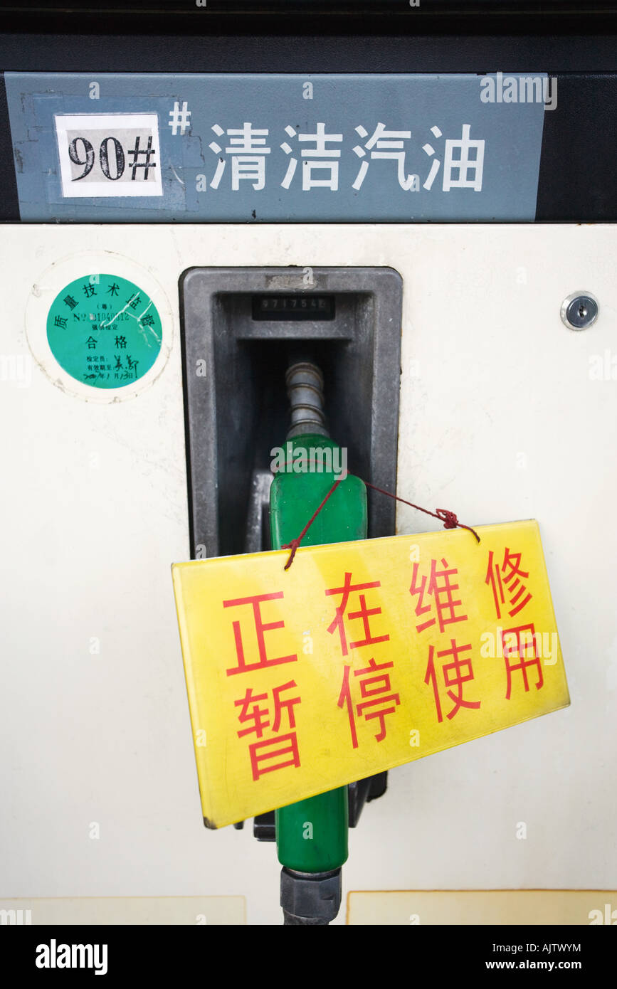 Sign hanging on Chinese gas pump - Stock Image