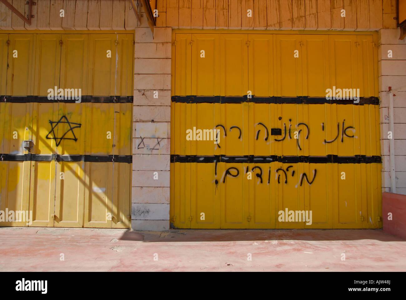 Jewish Star Door Stock Photos Jewish Star Door Stock Images Alamy