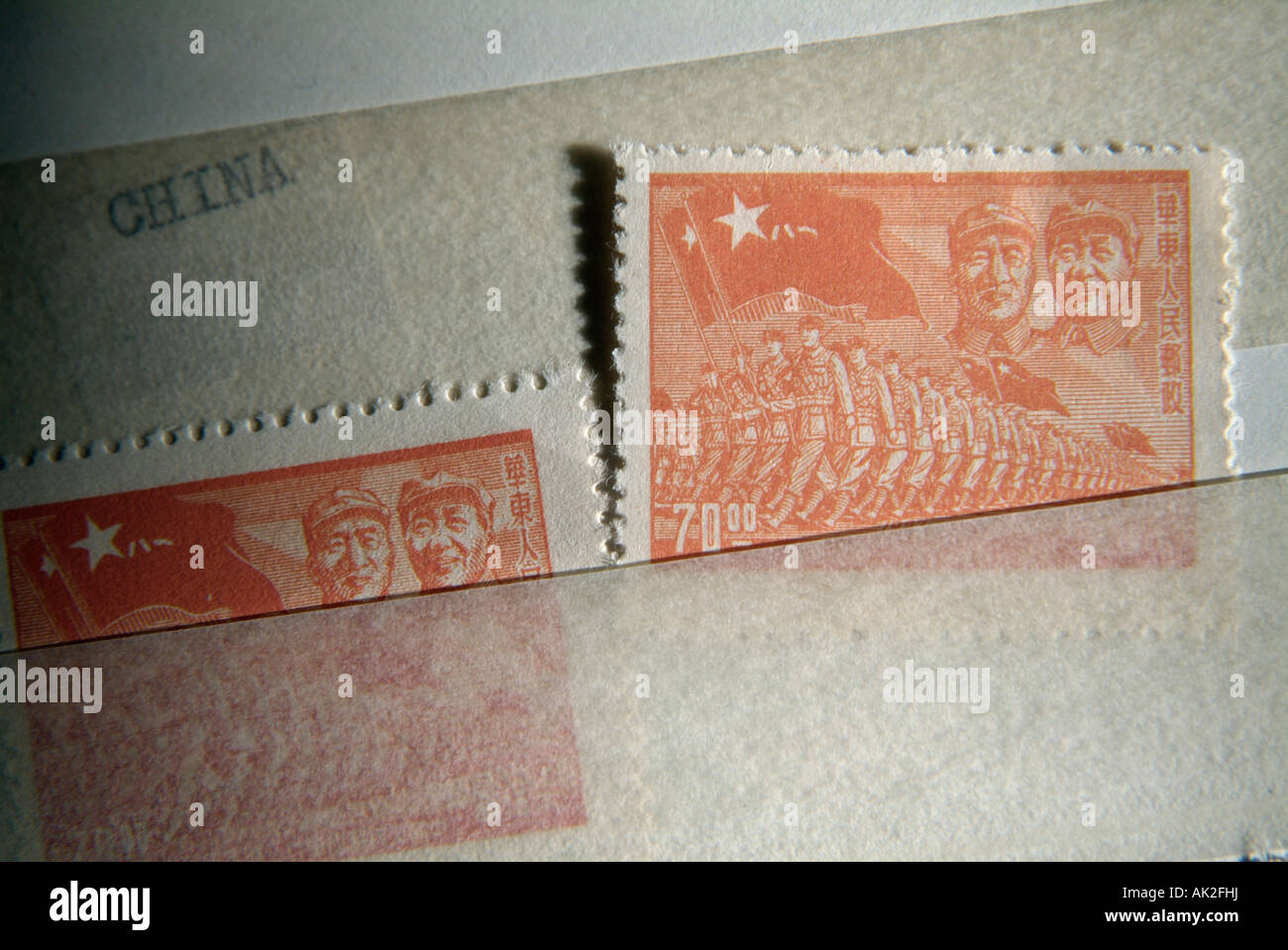 Collection of postage stamps from China - Stock Image