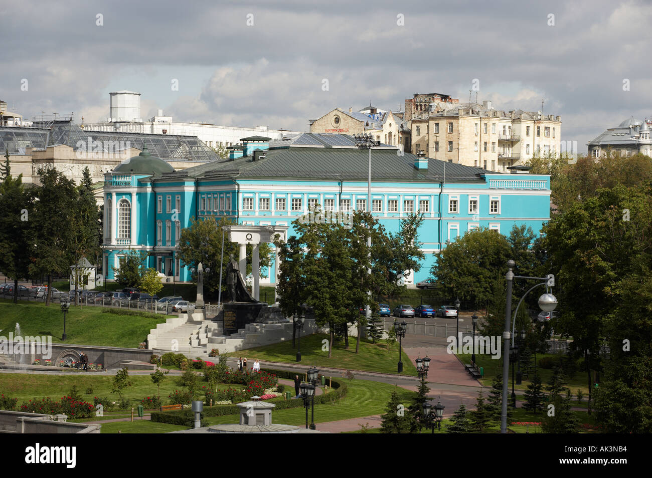MUSEUM OF PRIVATE COLLECTIONS MOSCOW RUSSIA - Stock Image