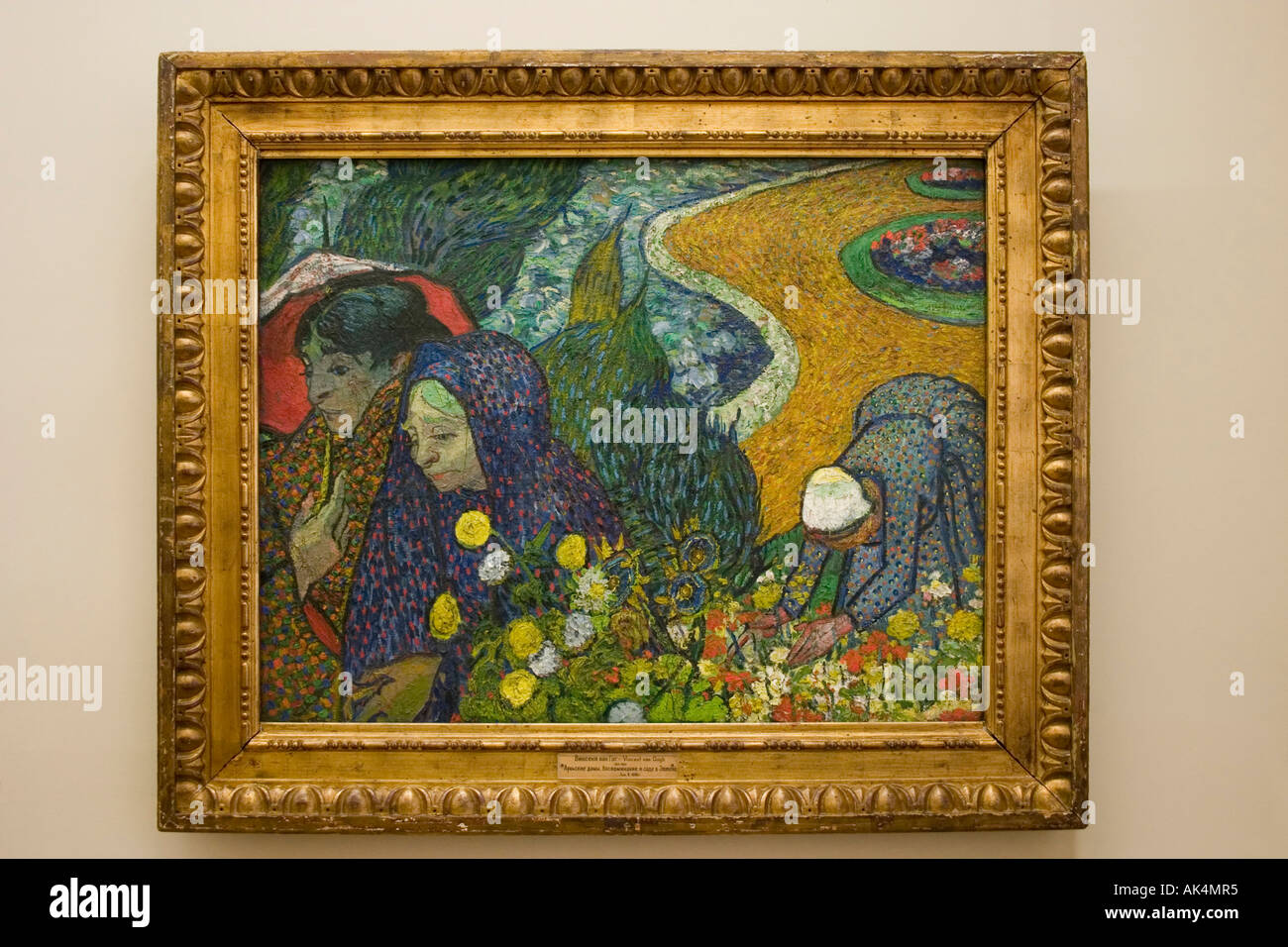 Memory Of The Garden Of Eden ( Ladies Of Arles ), Vincent Van Gogh,