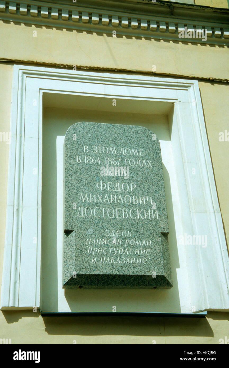 Dostojewski house / St. Petersburg - Stock Image
