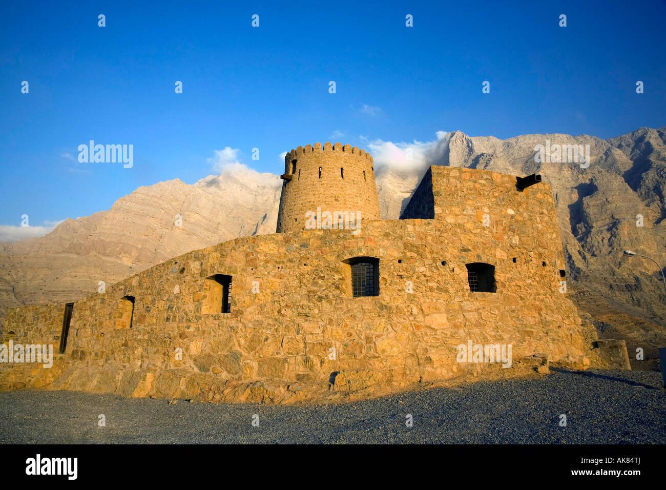 Bukha Fort - Oman Arabian Peninsula Stock Photo