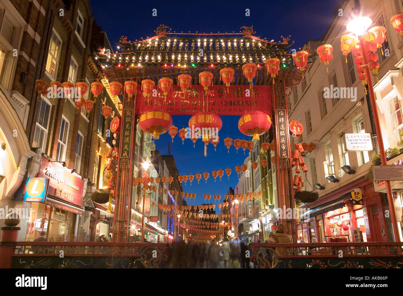 Chinese New Year, China Town, London, England Stock Photo