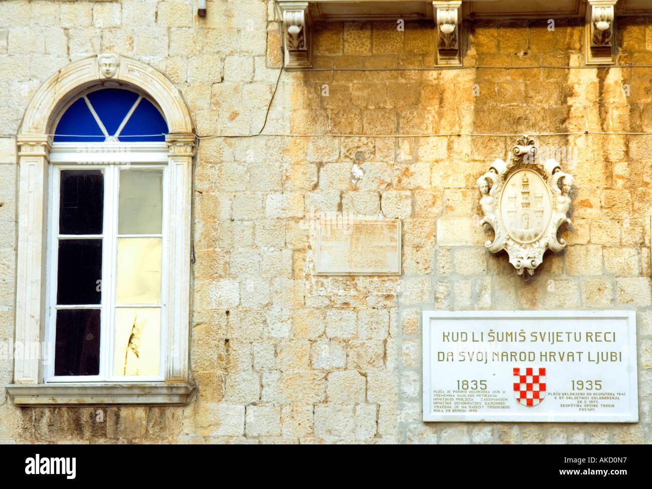 South-East Europe, Croatia, Dalmatia, Trogir, arched window and ...