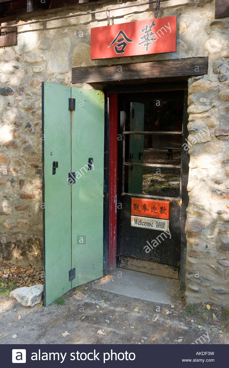 Wah Hop Store Marshall Gold Discovery SHP Coloma California - Stock Image