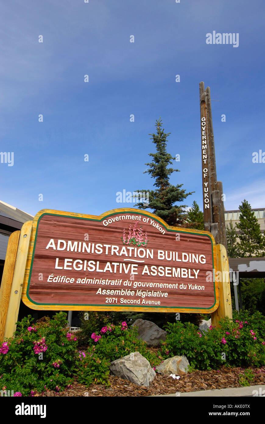Administration Building Legislative Assembly Whitehorse Yukon Stock Photo Alamy